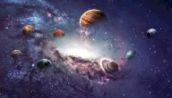 أصغر كواكب المجموعة الشمسية