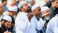 الفرق بين المسلم والمؤمن
