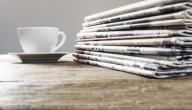 تعريف الصحافة وأنواعها