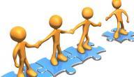 أهداف الجمعيات الخيرية