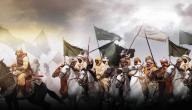 أسباب الفتوحات الإسلامية