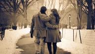 حقائق عن الرجل عندما يقع في الحب