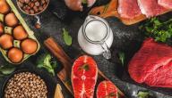 أضرار الأحماض الأمينية