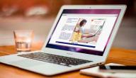 أهداف التعليم الإلكتروني