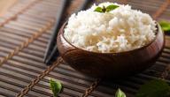 فوائد الأرز لكمال الأجسام