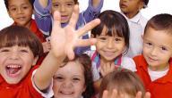 أنواع حقوق الطفل