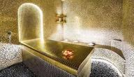 فوائد الحمام المغربي