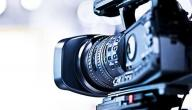 أهداف الإعلام
