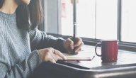 كيفية كتابة رسالة شخصية
