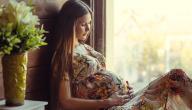 أسباب تحجر البطن في الشهر التاسع