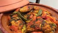 أطباق رمضانية جزائرية
