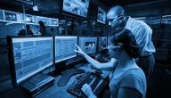 أهمية نظم المعلومات في حياتنا