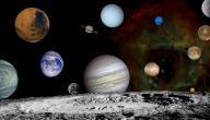 تعريف الأجرام السماوية