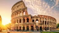 أين تقع روما