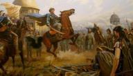 تاريخ الدولة الفاطمية
