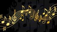 تعريف الغناء