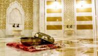 الفرق بين الحمام التركي والمغربي
