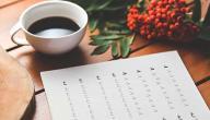 ماهي مواد تخصص اللغة العربية