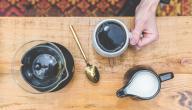 طريقة القهوة الفرنسية بالحليب