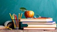 كلمة إذاعة مدرسية مميزة عن المدرسة