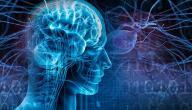 أسباب التهاب العصب الثامن