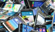 أضرار الهاتف المحمول وفوائده