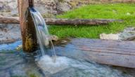 أنواع المياه الجوفية