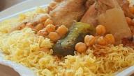 أشهر وصفات الطبخ الجزائري