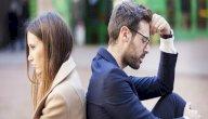 أسباب زواج الرجل من الزوجة الثانية
