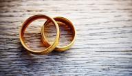 صفات المرأة الصالحة للزواج