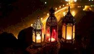 دعاء عن رمضان المبارك