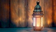كلمات عن رمضان المبارك
