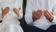 حق الزوج على زوجته