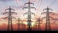 قانون القدرة الكهربائية