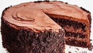 طريقة عمل كعكة الشوكولاتة