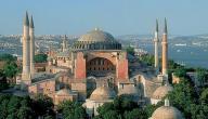 مميزات العمارة البيزنطية