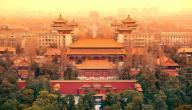 ما هي عاصمة الصين