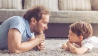 عبارات عن الابن