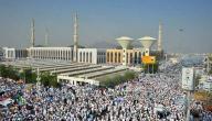 معلومات عن مسجد نمرة