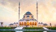 قصة إسلام النجاشي