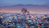 ما هي عاصمة إسبانيا