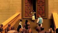 نبذة عن ملك الحبشة النجاشي