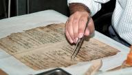 أنواع الوثائق التاريخية