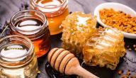 علاج البواسير بالعسل