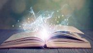 تعريف الفنون الأدبية