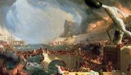 تاريخ الحضارة الرومانية