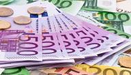 تاريخ العملة الفرنسية