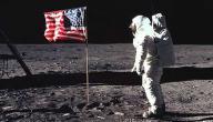 حقيقة الهبوط على سطح القمر