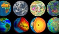 ما هو علم دراسة الأرض