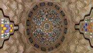 أشهر الخطباء في العصر الإسلامي